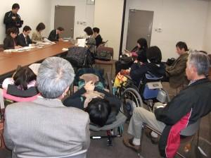 2014 meeting1