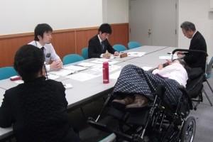 3.16 meeting